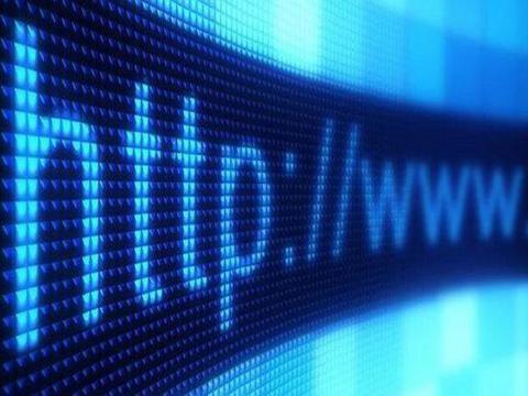 LA Gobernanza de Internet de hacerse desde el compromiso y la responsabilidad ciudadana (Foto: abc.es).